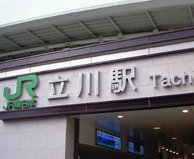 Tachikawa090923