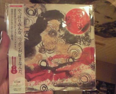 Nipponamane_cd