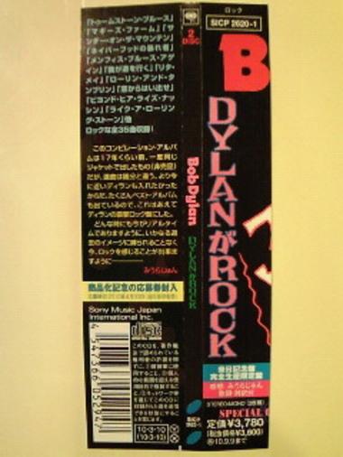 Dylanrock22