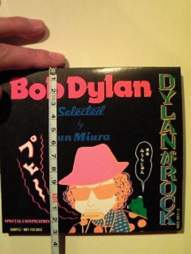 Dylanrock_10