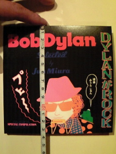 Dylanrock_11