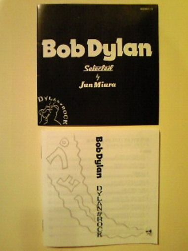Dylanrock_17