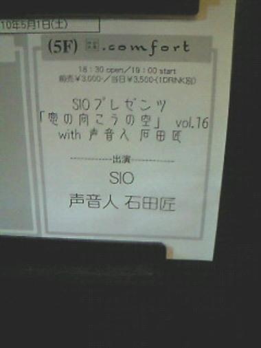 Comfort_20100501