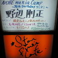 [NOBE mania Camp]~38th Birthday ワンマンLive~